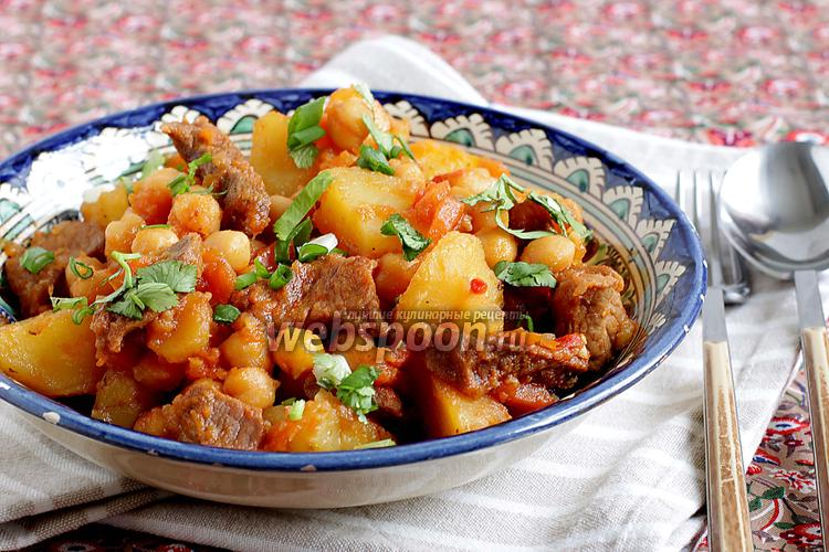 #37 Roast beef with chickpeas.